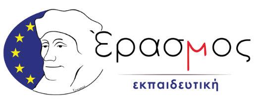 Erasmos Logo
