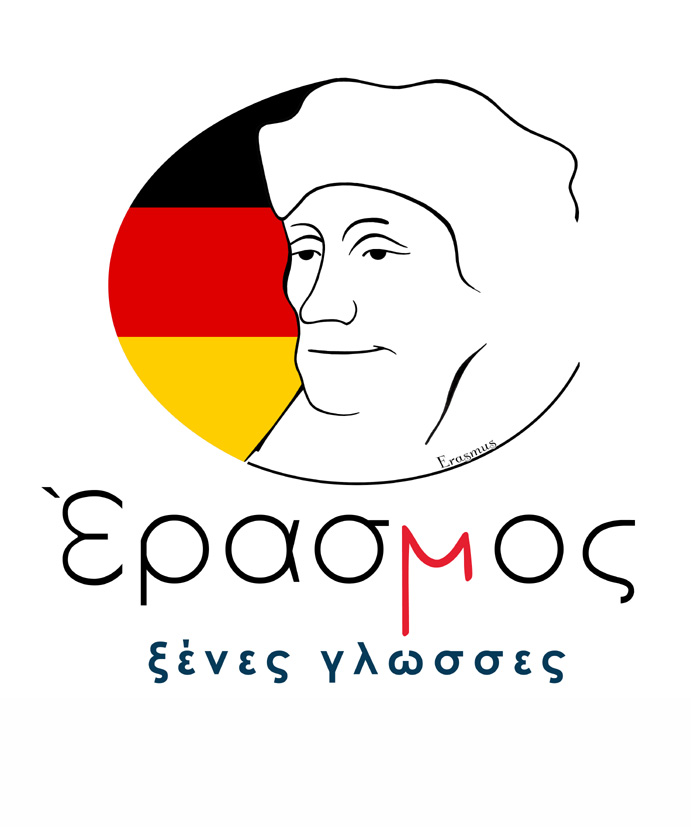 Erasmos Logo German